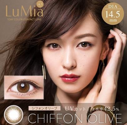 LuMia 14.5 シフォンオリーブIカラコン