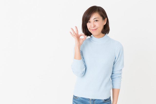 健康的な更年期女性イメージ