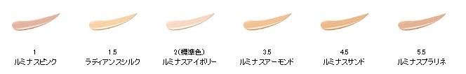 イブ・サンローラン・ボーテ ラディアントタッチ カラー